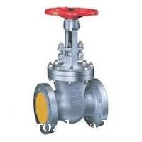 Предлагаю GATE VALVES SUPPLIERS IN KOLKATA
